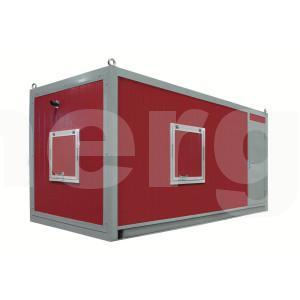 Панельный блок-контейнер, 5метров, эконом
