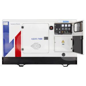 АД20С-Т400 в шумозащитном капоте