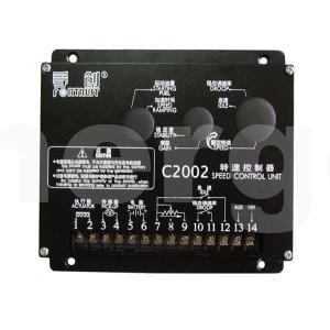 Регулятор оборотов двигателя Fortrust C2002 (ESG2002)